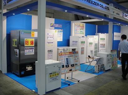 防爆冷蔵庫、超低温槽、ノンフロン製品