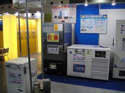 防爆冷蔵庫、超低温槽(インターフェックス大阪)
