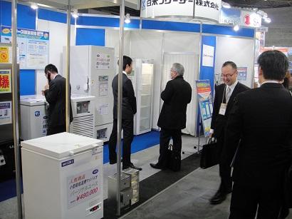 防爆冷蔵庫、超低温槽、ノンフロン製品(インターフェックス大阪)