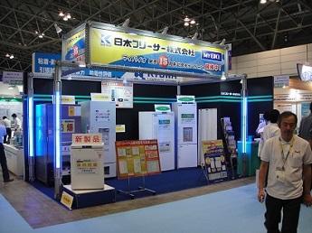 JASIS2016 日本フリーザー