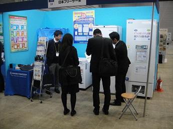 分子生物学会附設展示会 日本フリーザー